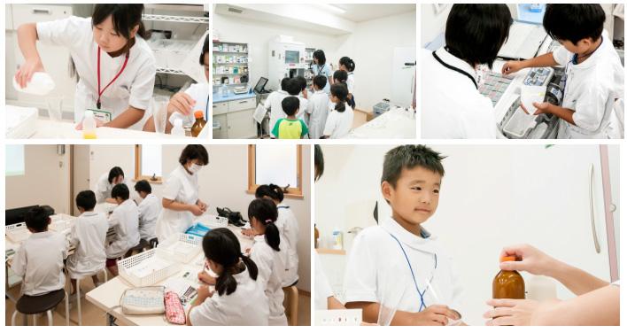夏休み 薬局のお仕事体験会イベントを開催しました。
