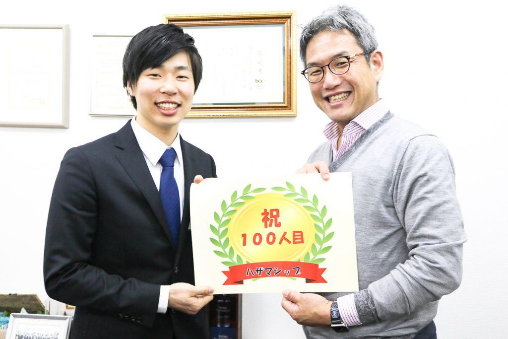 祝!100人目!!『ハザマシップ(2018/3/1-2開催)』アンケート掲載
