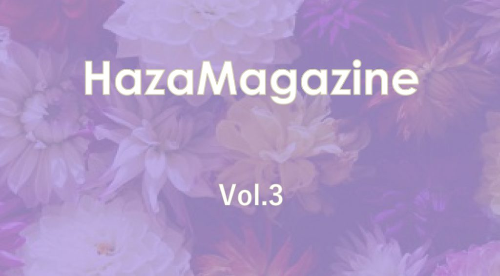 HazaMagazine Vol.3