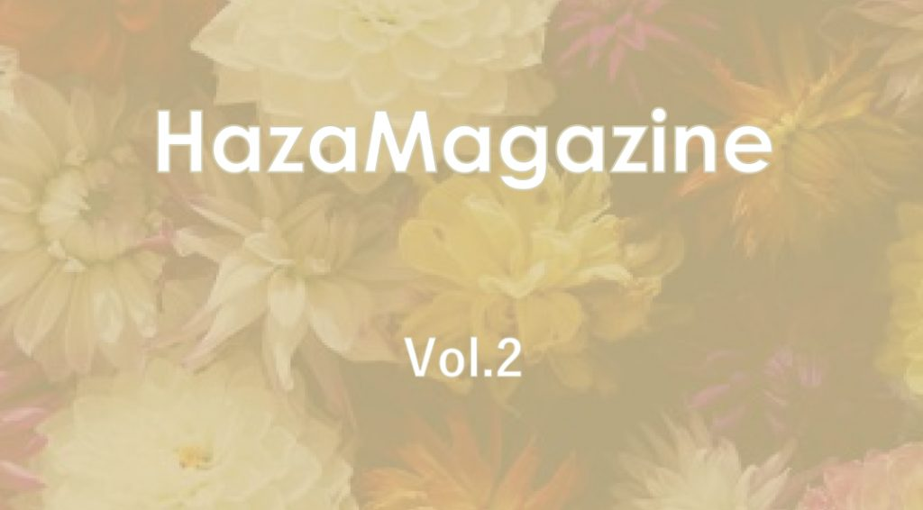 HazaMagazine Vol.2