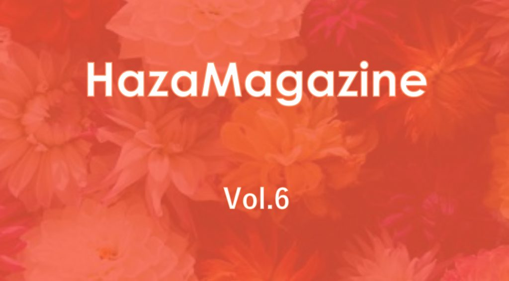 HazaMagazine Vol.6