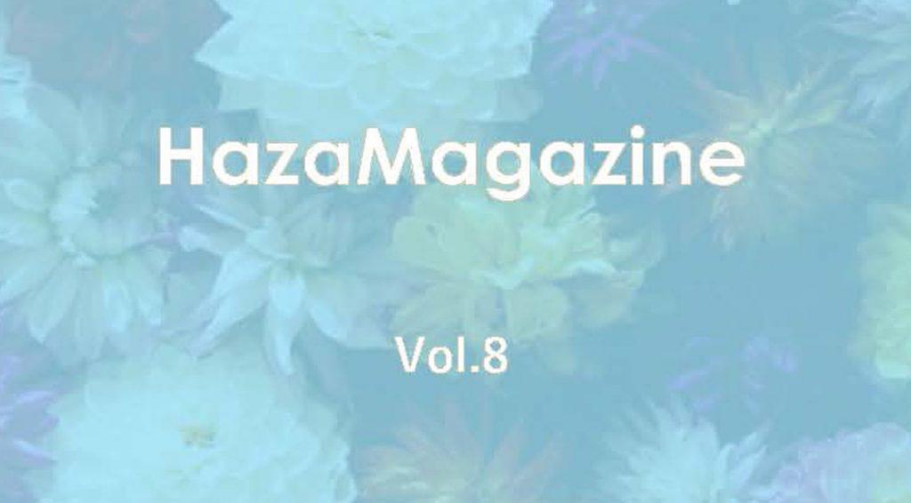 HazaMagazine Vol.8