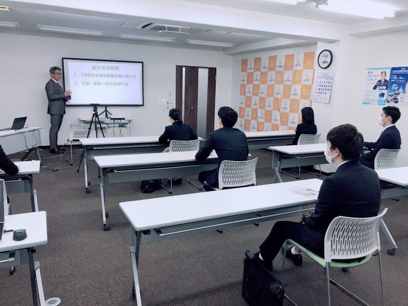 4/4(土) 会社説明会開催のご報告【薬剤師】