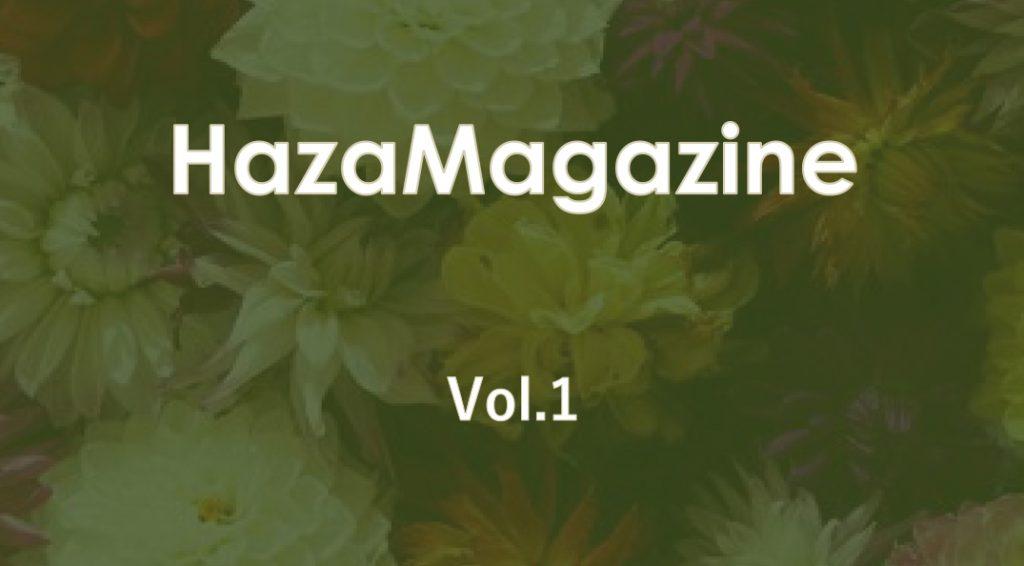 HazaMagazine Vol.1