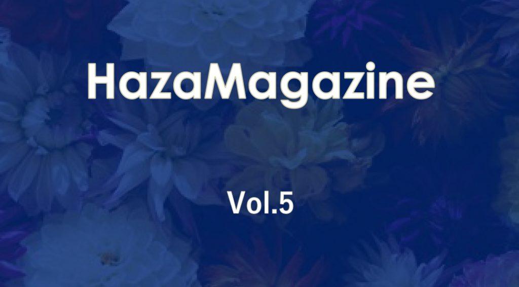 HazaMagazine Vol.5