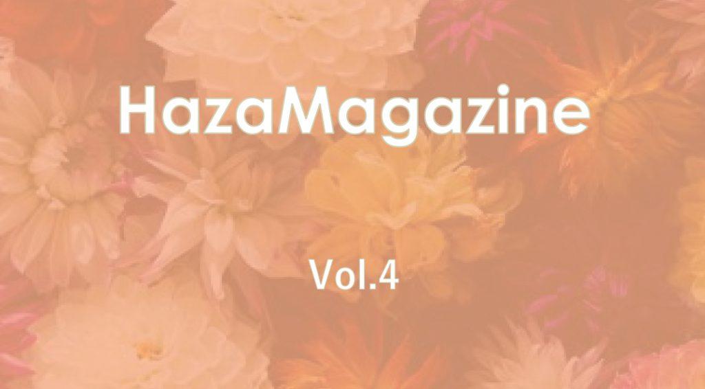 HazaMagazine Vol.4