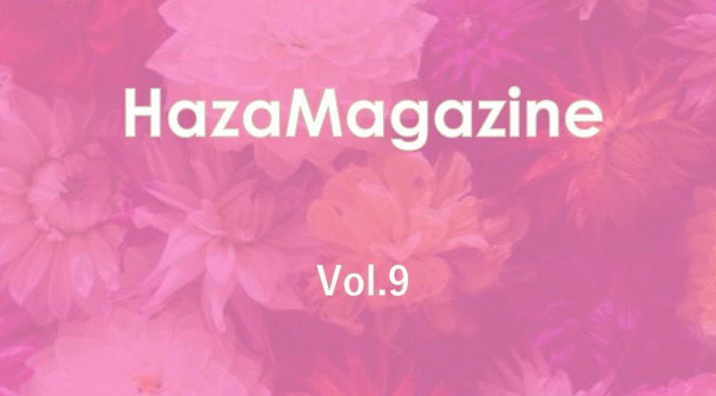 HazaMagazine Vol.9